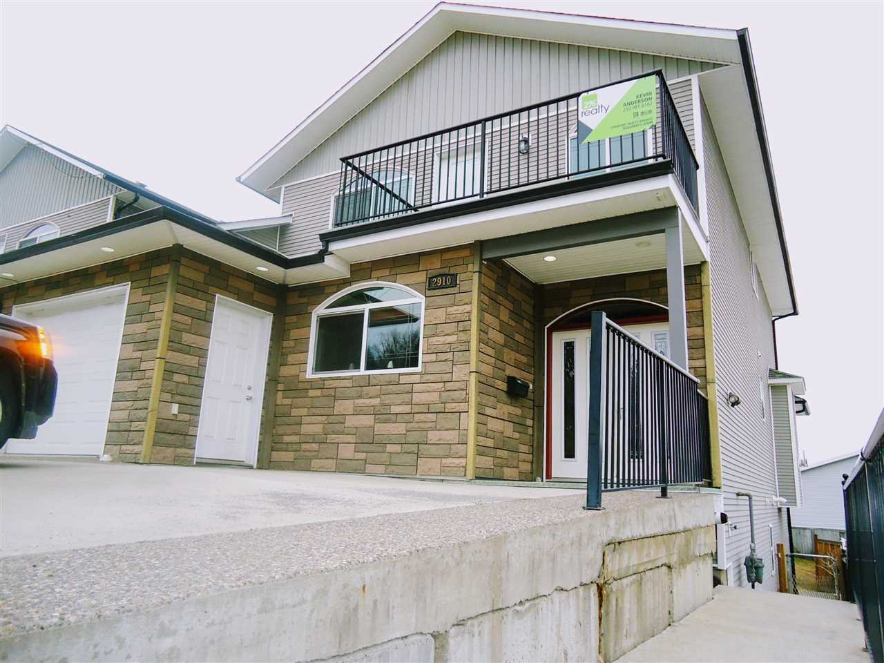 Main Photo: 2910 ANDRES Road in Prince George: Peden Hill 1/2 Duplex for sale (PG City West (Zone 71))  : MLS®# R2360200