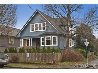 Main Photo: 2254 Belmont in Victoria: House  : MLS®# 288093
