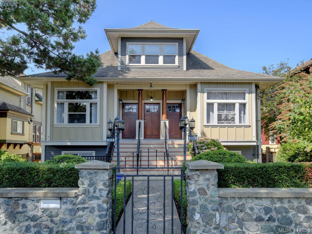 Main Photo: 2 2310 Wark St in VICTORIA: Vi Central Park Row/Townhouse for sale (Victoria)  : MLS®# 822852