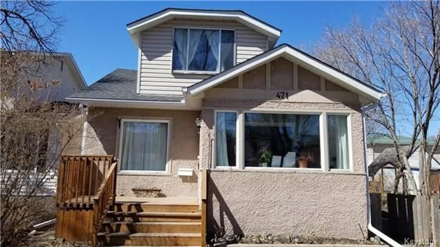 Main Photo: 471 Ritchot Street in Winnipeg: St Boniface Residential for sale (2A)  : MLS®# 1809515