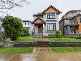 Main Photo: 4218 W 11 Avenue in Vancouver: Point Grey House for sale (Vancouver West)  : MLS®# r2043218