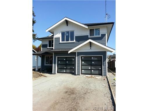Main Photo: 1570 Prairie St in VICTORIA: SE Gordon Head House for sale (Saanich East)  : MLS®# 698740