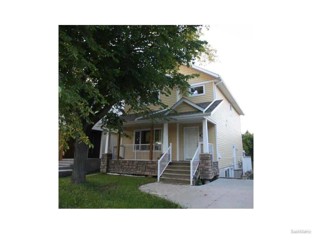 Main Photo: 1125 15th Street East in Saskatoon: Varsity View Single Family Dwelling for sale (Saskatoon Area 02)  : MLS®# 607329