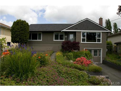 Photo 17: Photos: 972 Snowdrop Avenue in VICTORIA: SW Marigold Residential for sale (Saanich West)  : MLS®# 319697