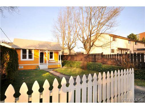 Main Photo: 1778 Albert Ave in VICTORIA: Vi Jubilee House for sale (Victoria)  : MLS®# 659411