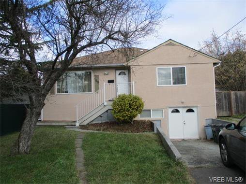 Main Photo: 158 Sims Ave in VICTORIA: SW Gateway Single Family Detached for sale (Saanich West)  : MLS®# 750511