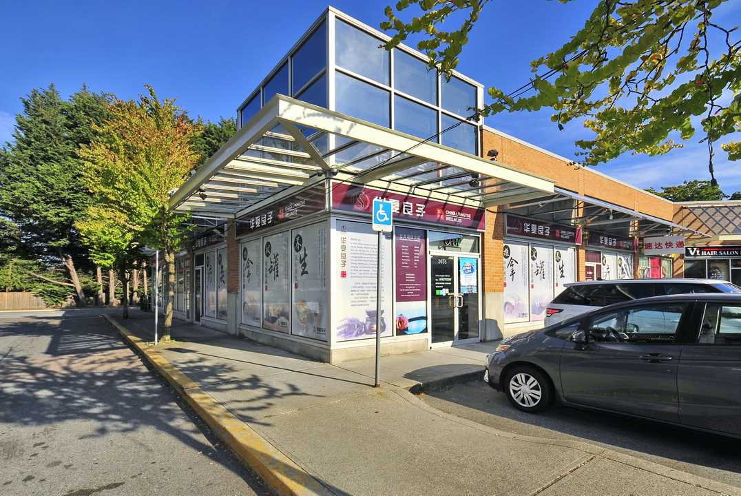 Main Photo: 2060 4580 NO. 3 Road in Richmond: West Cambie Retail for sale : MLS®# C8026892