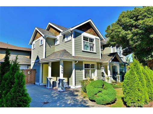 Main Photo: 1644 Denman St in VICTORIA: Vi Fernwood House for sale (Victoria)  : MLS®# 710248