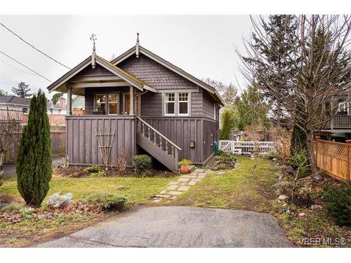 Main Photo: 3136 Highview St in VICTORIA: Vi Mayfair House for sale (Victoria)  : MLS®# 750859