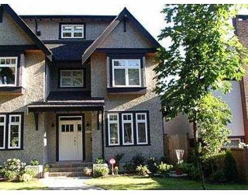 Main Photo: 2222 13TH Ave in Vancouver West: Arbutus Home for sale ()  : MLS®# V625155