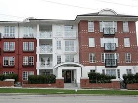 "Photo 2: Photos: 207 618 COMO LAKE Avenue in Coquitlam: Coquitlam West Condo for sale in ""EMERSON"" : MLS®# R2171051"