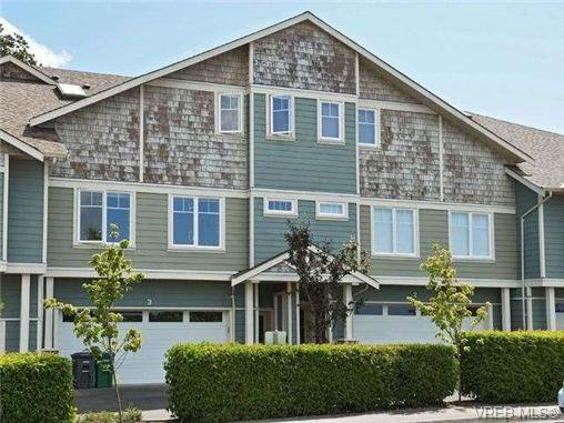 Main Photo: 3 4079 Douglas St in VICTORIA: SE High Quadra Row/Townhouse for sale (Saanich East)  : MLS®# 704538