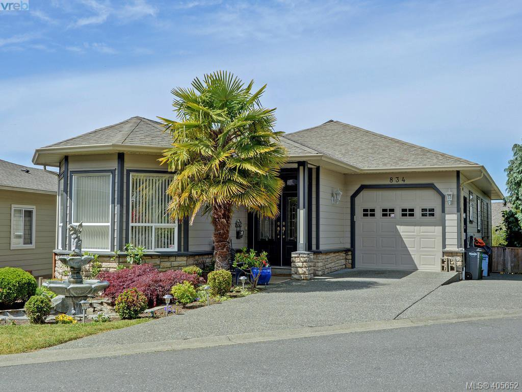 Main Photo: 834 Rainbow Cres in VICTORIA: SE High Quadra House for sale (Saanich East)  : MLS®# 805913