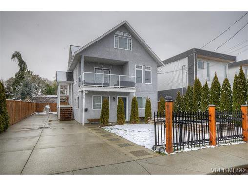 Main Photo: 934 Green Street in VICTORIA: Vi Central Park Single Family Detached for sale (Victoria)  : MLS®# 373929