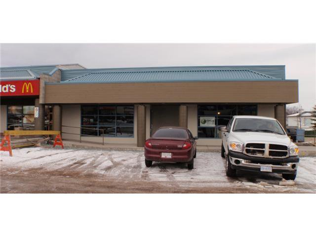Main Photo: 5111 DOMANO BV in PRINCE GEORGE: Upper College Commercial for lease (PG City South (Zone 74))  : MLS®# N4504913
