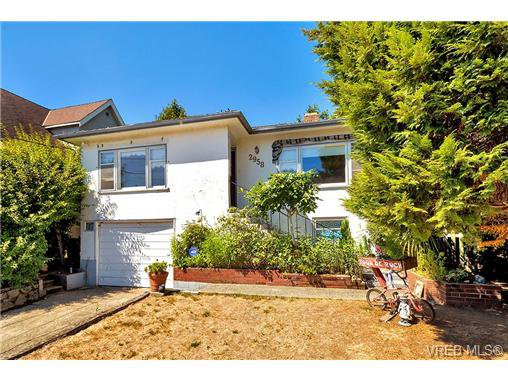 Main Photo: 2958 Wascana St in VICTORIA: SW Tillicum House for sale (Saanich West)  : MLS®# 741223