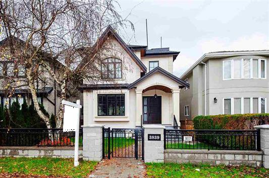 Main Photo: 3839 W 21ST Avenue in Vancouver: Dunbar House for sale (Vancouver West)  : MLS®# R2137613