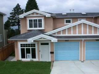 Main Photo: 5753 BURNS Place in Burnaby: Upper Deer Lake Home for sale ()  : MLS®# V545033