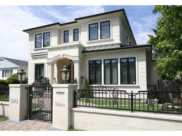 Main Photo: 2653 MCBAIN Avenue in Vancouver: Quilchena House for sale (Vancouver West)  : MLS®# V1128753