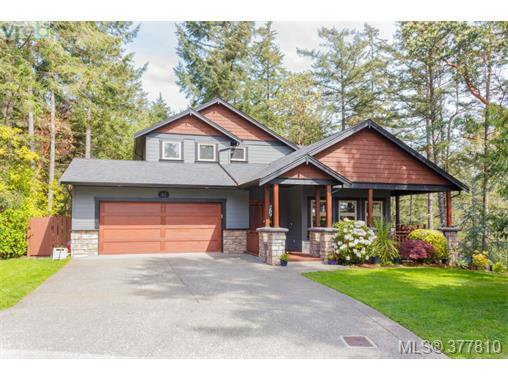 Main Photo: 42 Carly Lane in VICTORIA: VR Six Mile Single Family Detached for sale (View Royal)  : MLS®# 758601