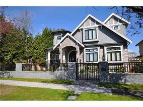 Main Photo: 7622 french Street in Vancouver: Marpole House for sale (Vancouver West)  : MLS®# V1001453