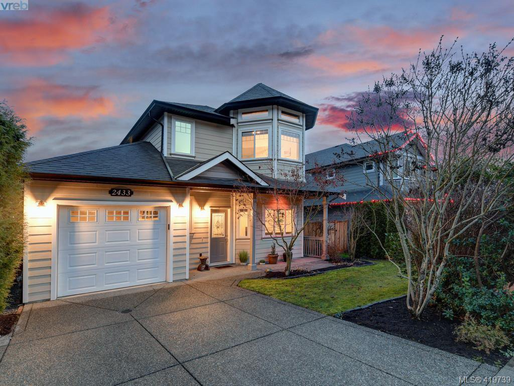 Main Photo: 2433 Lund Road in VICTORIA: VR Six Mile Single Family Detached for sale (View Royal)  : MLS®# 419739