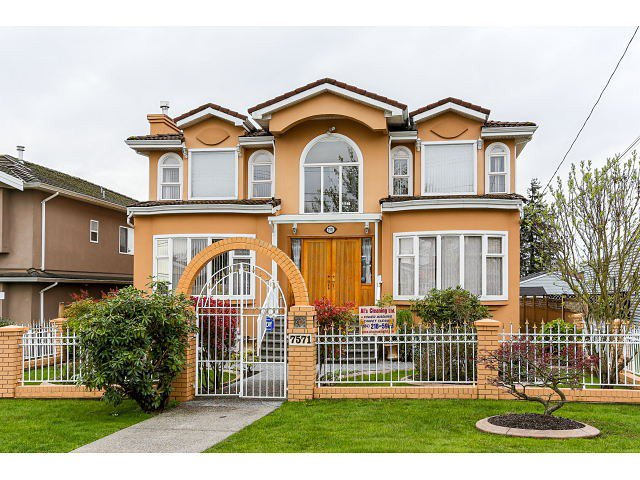 Main Photo: 7571 DAVIES ST - LISTED BY SUTTON CENTRE REALTY in Burnaby: Edmonds BE House for sale (Burnaby East)  : MLS®# V1113465