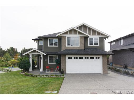 Main Photo: 4042 Copperfield Lane in VICTORIA: SW Glanford Single Family Detached for sale (Saanich West)  : MLS®# 328827