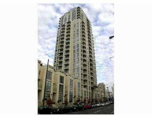 Main Photo: 1608 1225 RICHARDS ST in Vancouver: Downtown VW Condo for sale (Vancouver West)  : MLS®# V535267
