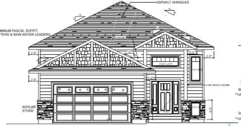 Main Photo: 114 Bentley Way in Saskatoon: Kensington Residential for sale : MLS®# SK755538