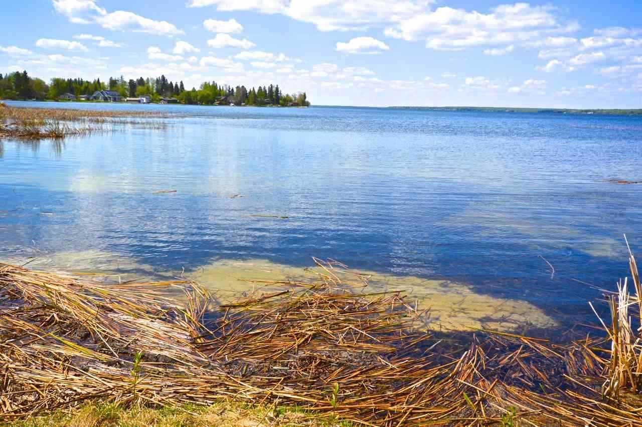 Main Photo: 100/102 54516 St. Anne Trail: Rural Lac Ste. Anne County Rural Land/Vacant Lot for sale : MLS®# E4205081