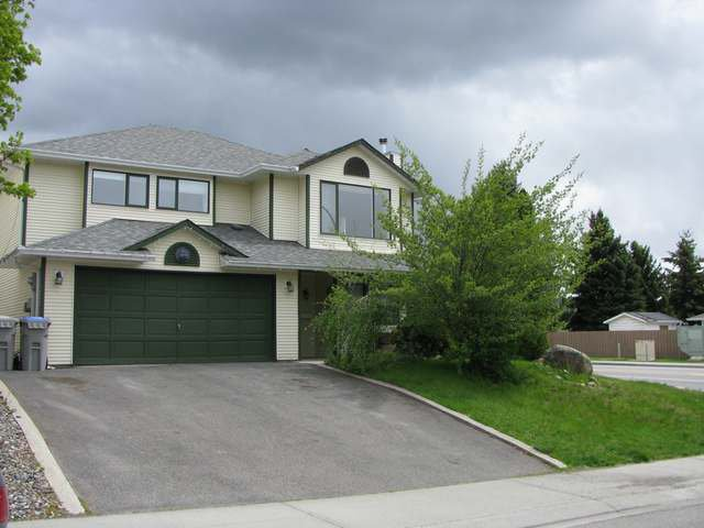 Main Photo: 1995 MONTEITH DRIVE in : Sahali House for sale (Kamloops)  : MLS®# 140340