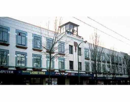 "Main Photo: 204 2556 E HASTINGS ST in Vancouver: Renfrew VE Condo for sale in ""L'ATELIER"" (Vancouver East)  : MLS®# V565280"