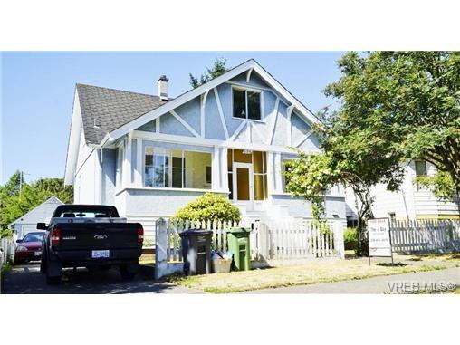 Main Photo: 529 Sumas St in VICTORIA: Vi Burnside House for sale (Victoria)  : MLS®# 705532