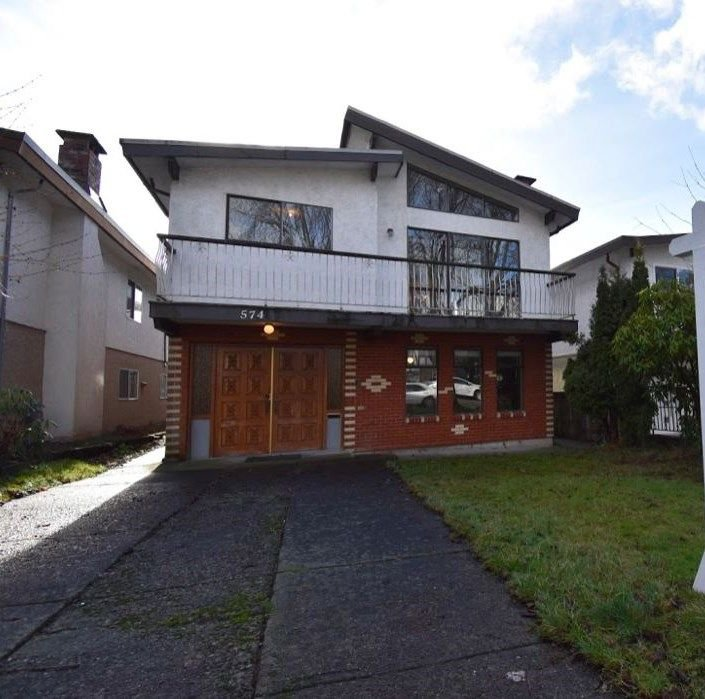Main Photo: 574 E 51ST Avenue in Vancouver: South Vancouver House for sale (Vancouver East)  : MLS®# R2231651
