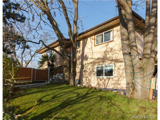 Main Photo: 2500 Cedar Hill Road in VICTORIA: Vi Oaklands Single Family Detached for sale (Victoria)  : MLS®# 358732