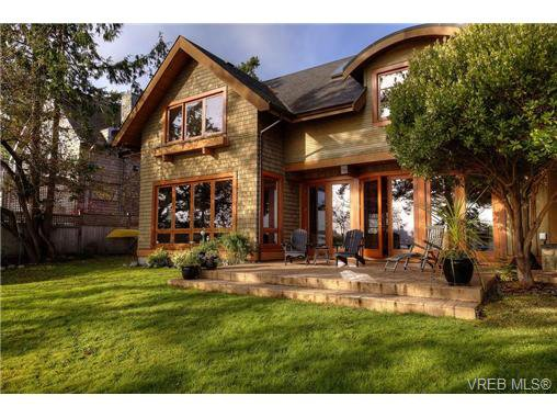 Main Photo: 10433 Allbay Rd in SIDNEY: Si Sidney North-East House for sale (Sidney)  : MLS®# 656170