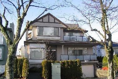 Photo 2: Photos: 4889 TRAFALGAR STREET in 1: Home for sale : MLS®# 366230