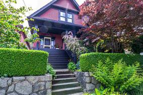 Main Photo: 1210 E 14th Avenue in Vancouver: Mount Pleasant VE House for sale (Vancouver East)  : MLS®# R2174312
