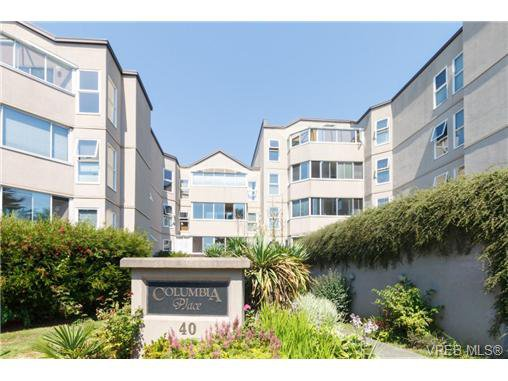 Main Photo: 329 40 W Gorge Rd in VICTORIA: SW Gorge Condo Apartment for sale (Saanich West)  : MLS®# 703635