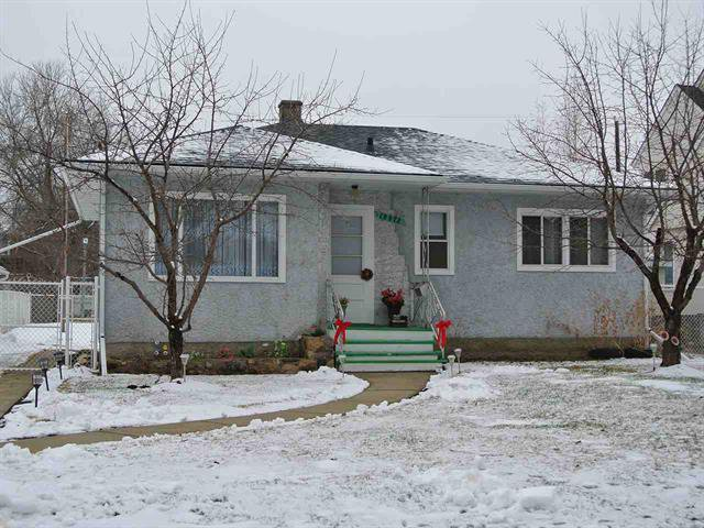 Main Photo: 10972 131 Street NW in Edmonton: House for sale : MLS®# E4011349
