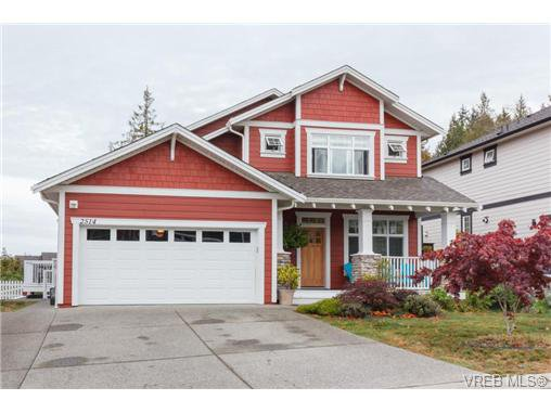 Main Photo: 2514 Watling Way in SOOKE: Sk Sunriver Single Family Detached for sale (Sooke)  : MLS®# 369663