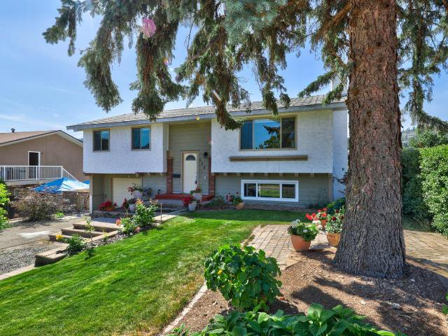 Main Photo: 125 ARROWSTONE DRIVE in Kamloops: Sahali House for sale : MLS®# 158476