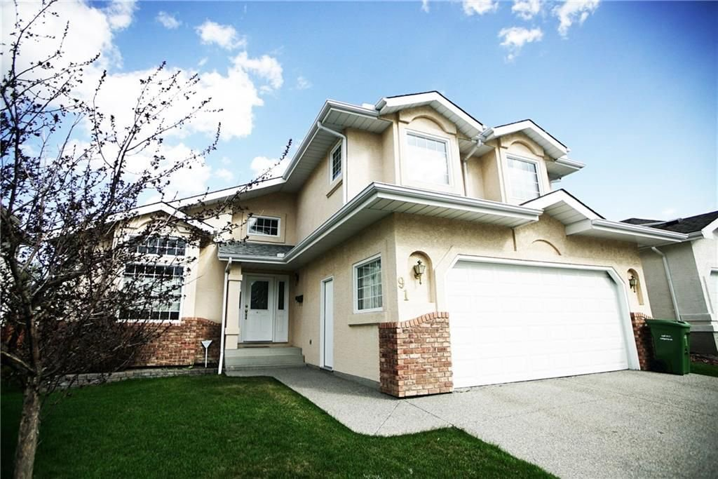 Photo 1: Photos: 91 EDGEVALLEY Circle NW in Calgary: Edgemont House for sale : MLS®# C4184209