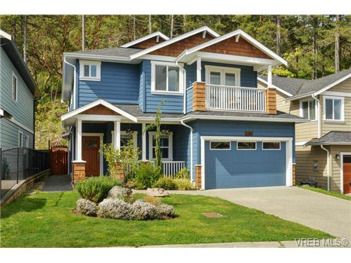 Main Photo: 2387 Chilco Rd in VICTORIA: VR Six Mile House for sale (View Royal)  : MLS®# 726989