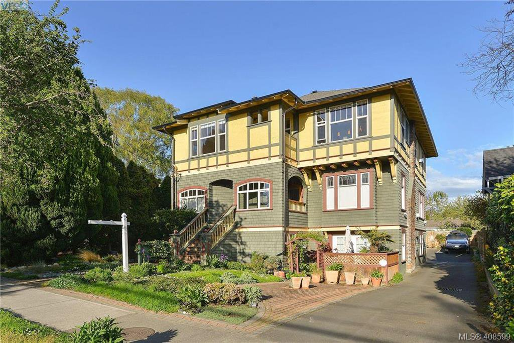 Main Photo: E 353 Linden Avenue in VICTORIA: Vi Fairfield West Row/Townhouse for sale (Victoria)  : MLS®# 408599