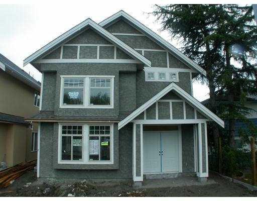 "Main Photo: 8191 NO 1 RD in Richmond: Seafair House for sale in ""SEAFAIR"" : MLS®# V557045"