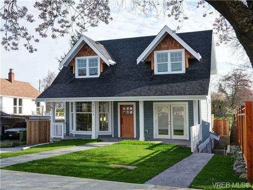 Main Photo: 3153 Alder St in VICTORIA: Vi Mayfair Single Family Detached for sale (Victoria)  : MLS®# 693276