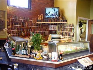 Main Photo: 509 Fisgard in Victoria: Vi Downtown Commercial for sale : MLS®# 269995