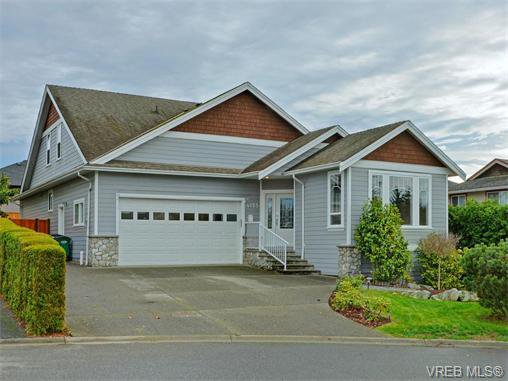 Main Photo: 4155 Roy Pl in VICTORIA: SW Northridge Single Family Detached for sale (Saanich West)  : MLS®# 745866